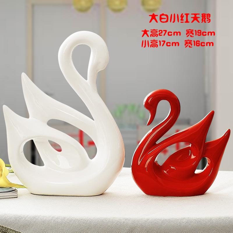Цвет: Маленький красный белый лебедь