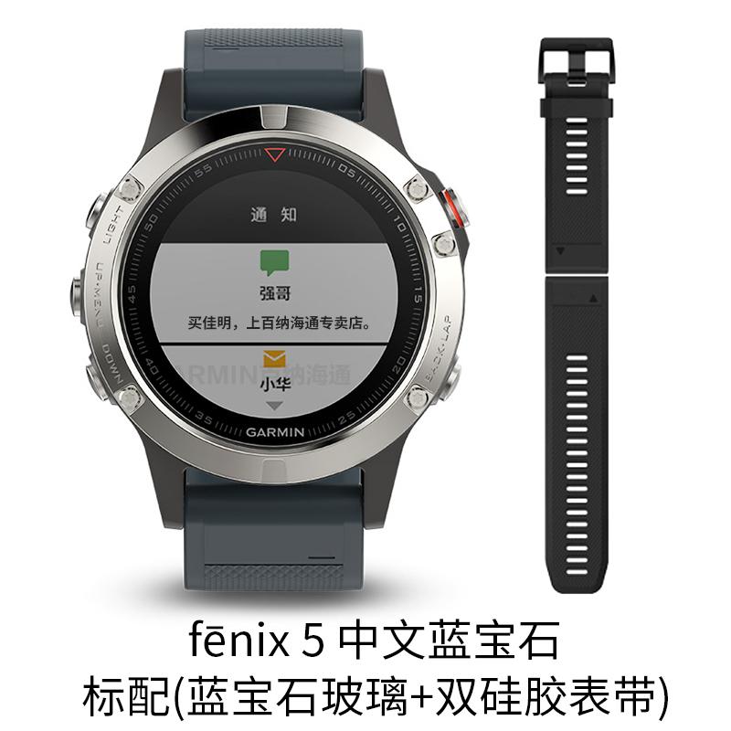 Цвет: китайский fenix5 Сапфир версии(двойной силиконовый ремешок)