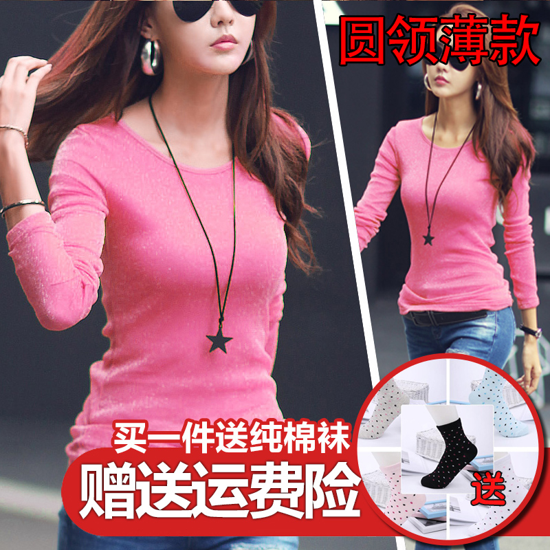 Main color: Thin pink t