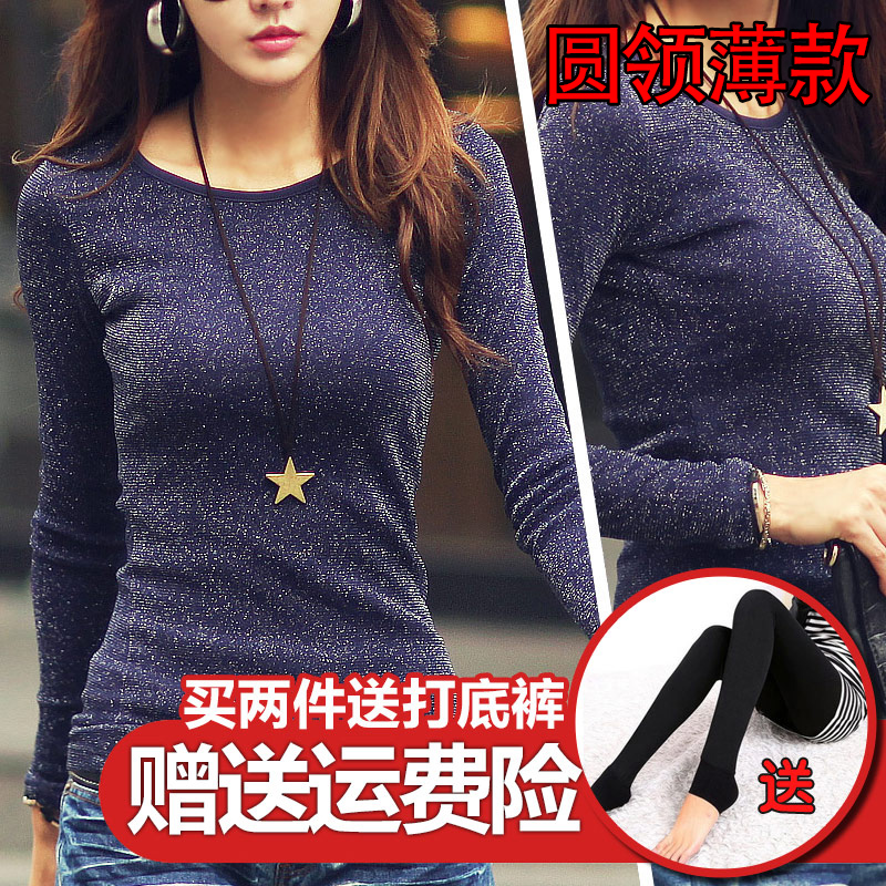 Main color: Navy Blue round neck thin section