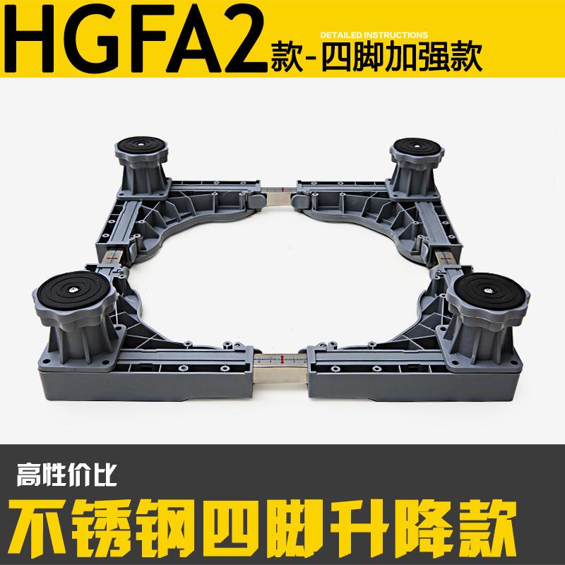 Цвет: Укрепление четыре ноги hgfa2