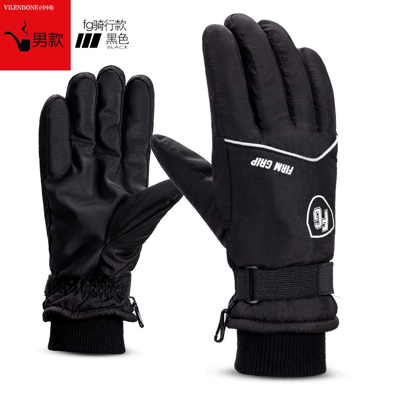 Цвет: Теплые перчатки 001