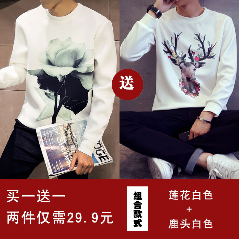 Color: Lotus white deer head white