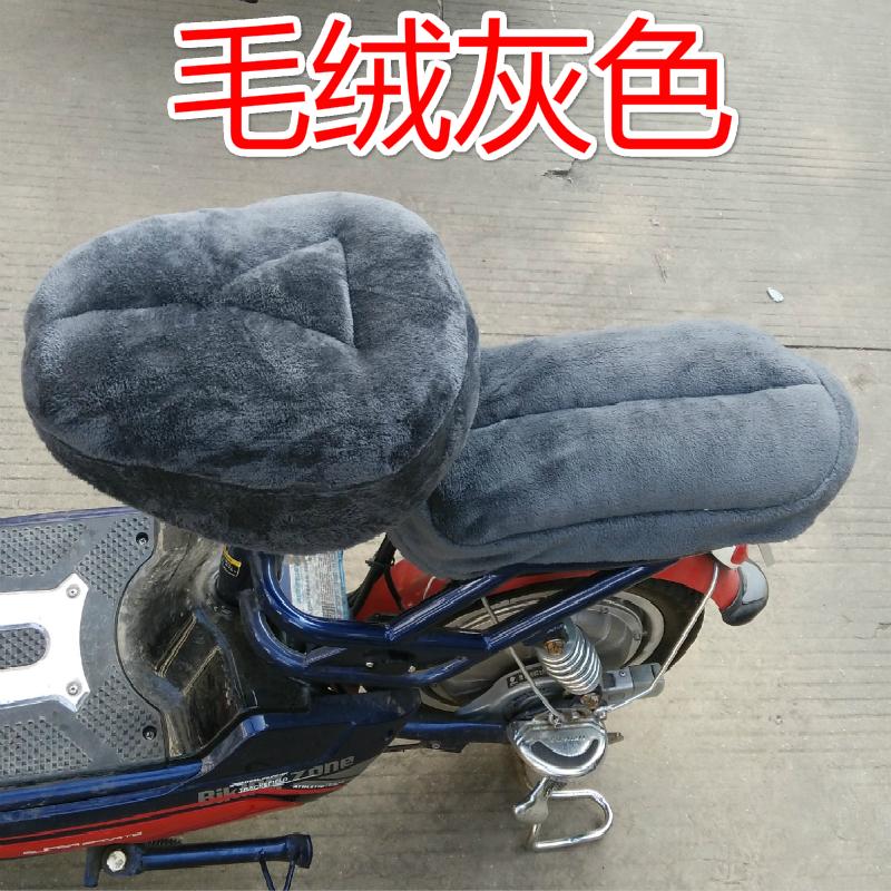 Цвет: Толстые Кинг электрические передние + задние серый