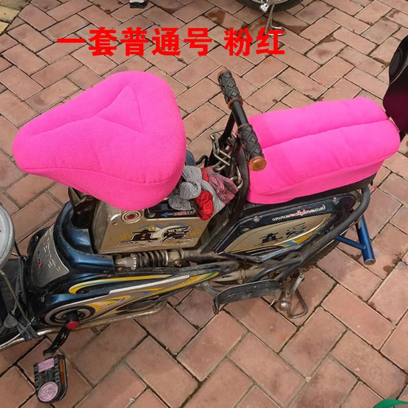 Цвет: Толстые равнина розовый костюм