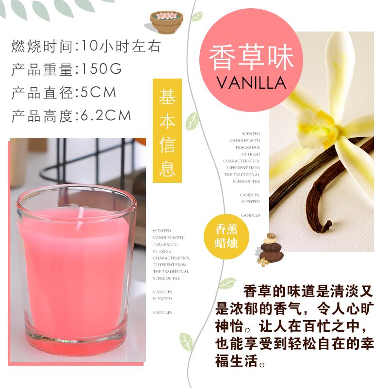 Цвет: 6 пакет розового стекла свеча ваниль