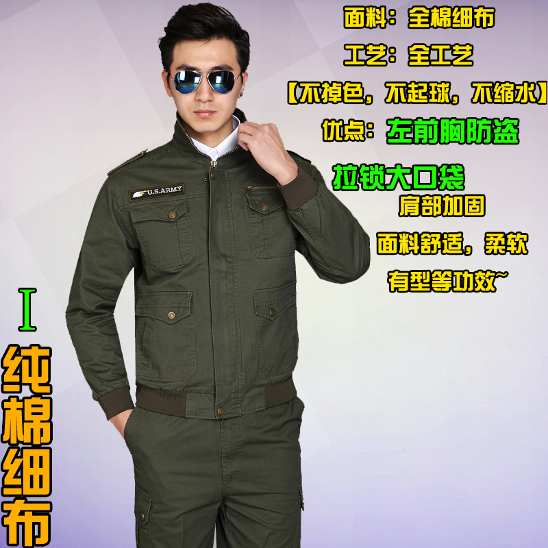 Color classification: New to version I Army Green cotton fine cloth