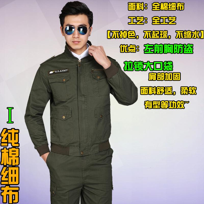 Цвет: Новые версии я тонкой хлопчатобумажной ткани костюм зеленый армии