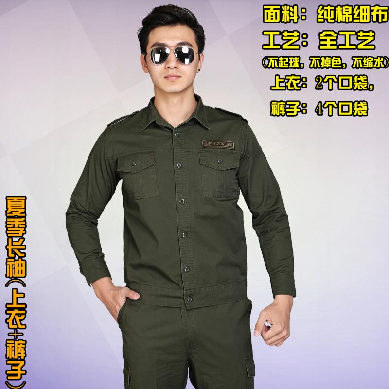 Цвет: [ 夏季 ] 长袖细布军绿 [ 上衣+裤子 ]