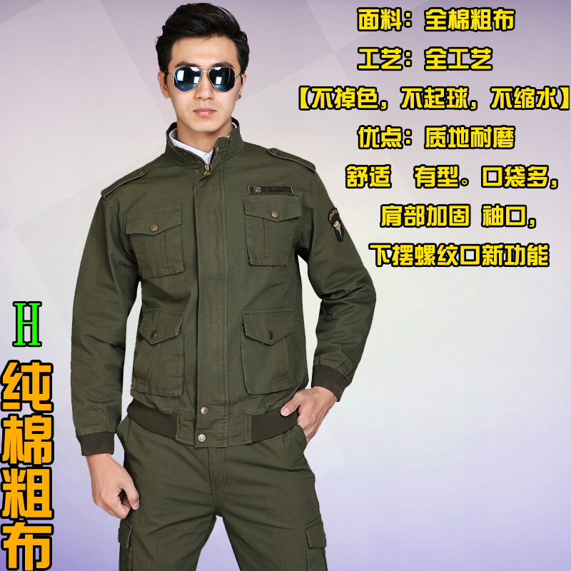 Цвет: H хлопка костюм зеленый армии
