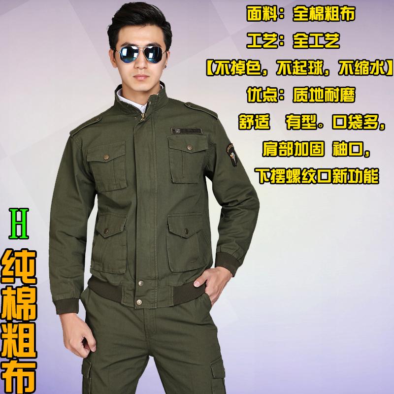 Цвет: Хлопок армия зеленый версия h [ Куртка + штаны ]