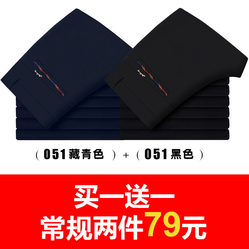 Color: 051 Navy +051 black