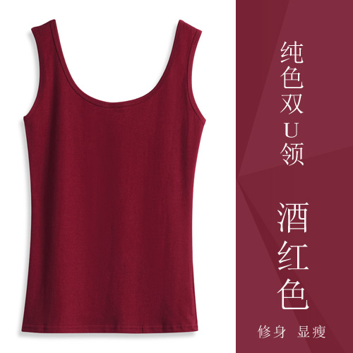 Color classification: Double u collar-wine red