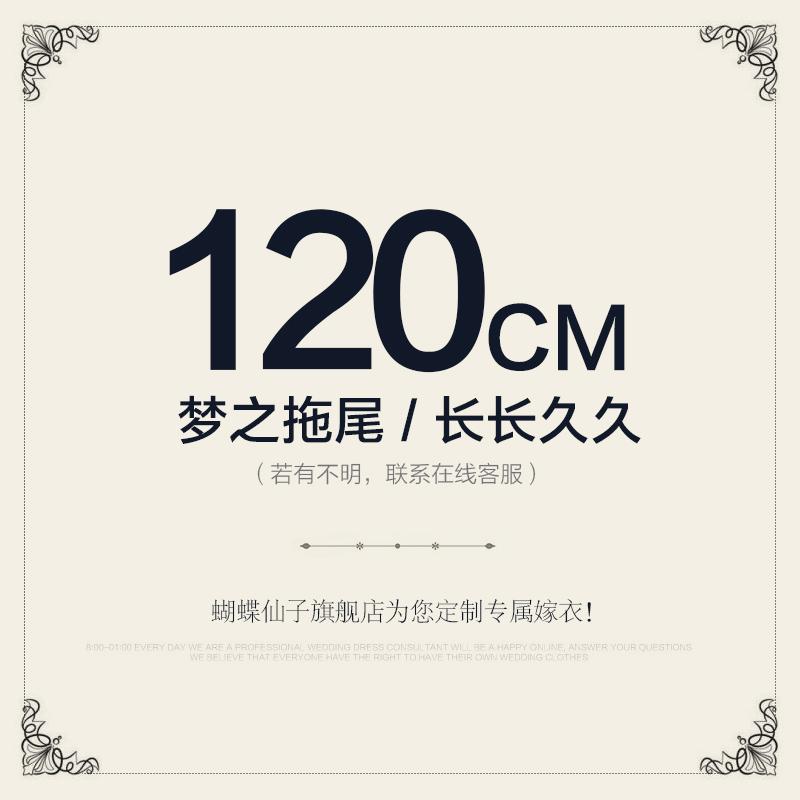 Цвет: <>120: см