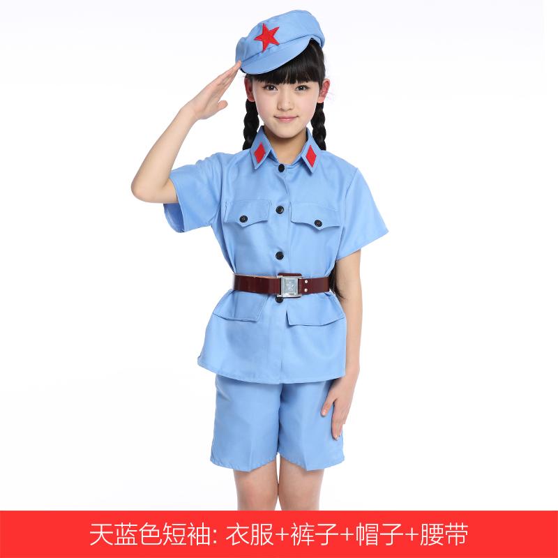 Цвет: Небесно-голубой (куртка + брюки + шляпу + пояс)