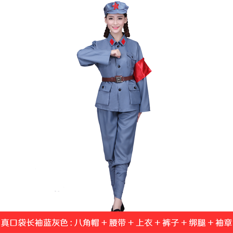 Color classification: True Pocket long sleeve blue-grey (octagonal hat belt tea dress pants leggings)