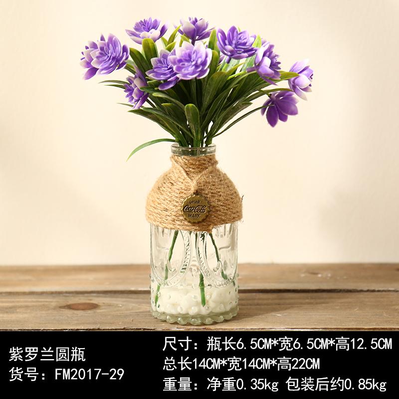 美式乡村创意花瓶插花仿真花盆栽假花摆件摆设品办公室家居装饰品