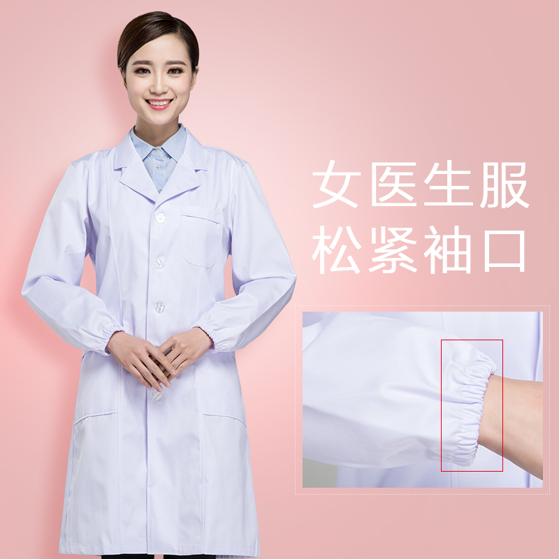 Color classification: Women with elastic sleeves (white)