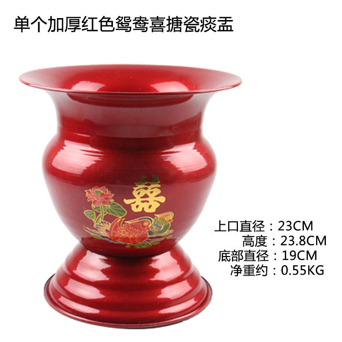 Цвет: Вино красное Yuanyang плевательница