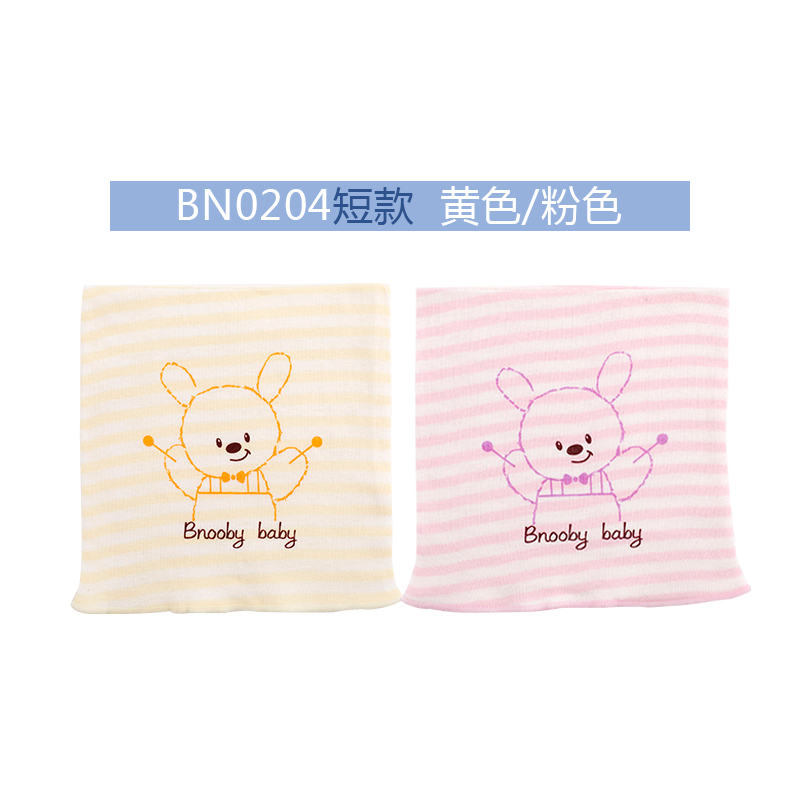 Color classification: Bn0204 Bunny short (yellow + powder)