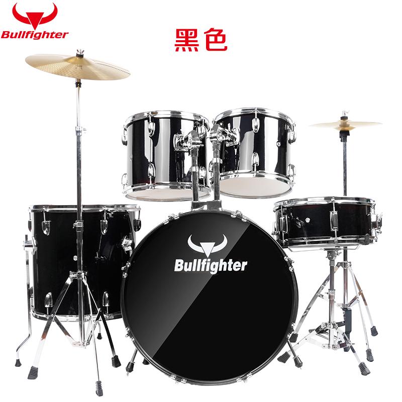 Цвет: 2 черный 5 барабан тарелки