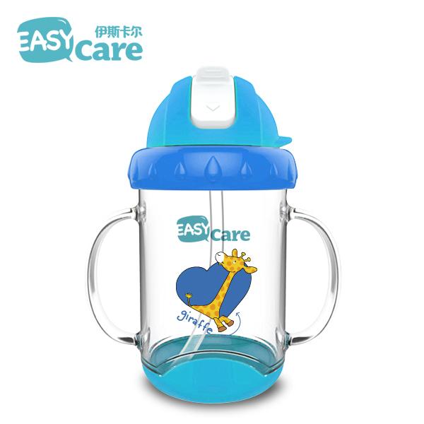 伊斯卡尔安全防摔防漏学饮杯儿童吸管杯宝宝喝水杯子婴儿吸管水杯