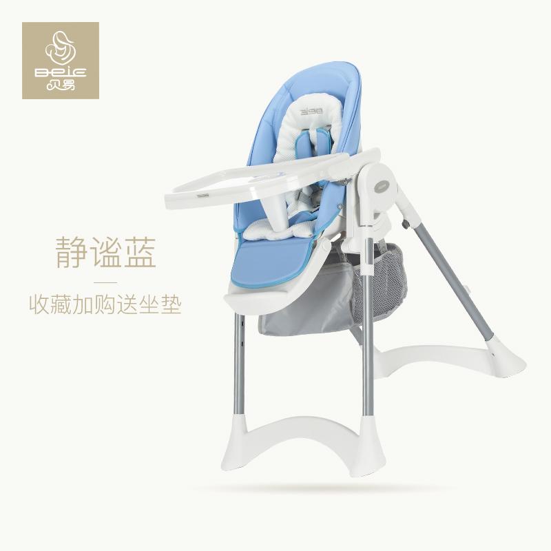 Цвет: Яйцеобразный обеденные стулья спокойной голубой серебристый кронштейн (коллекция плюс покупка выстрелы обслуживания клиентов отправить подушки)