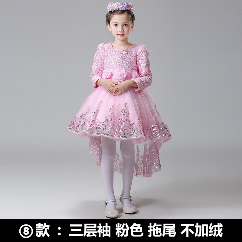 Color classification: ⑧: three-layer sleeve pink-tailed without wool
