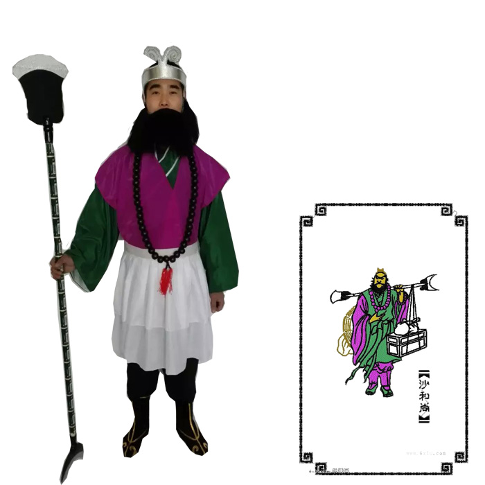Color classification: Sand monk dress + spell beard + weapon