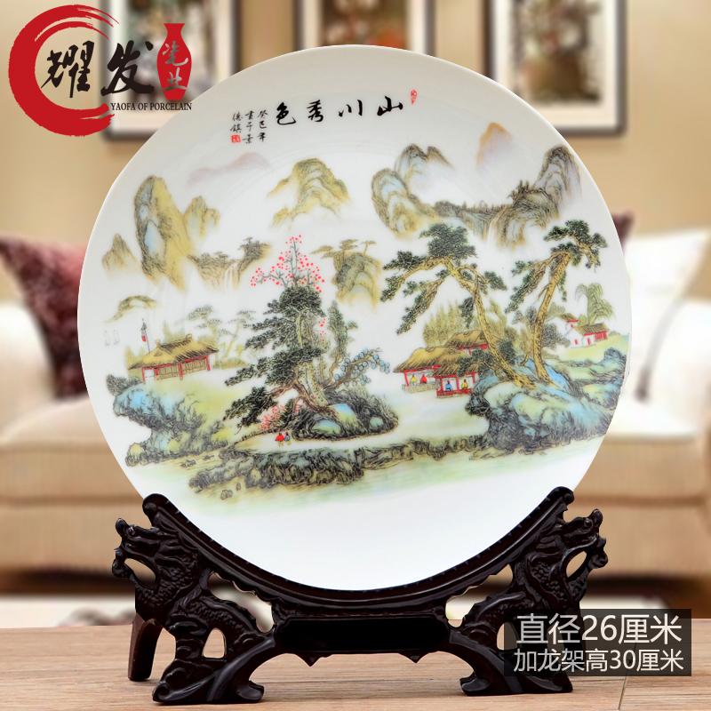 Цвет: Ной Бай Чуань показать цвет отправить Дракон рамы