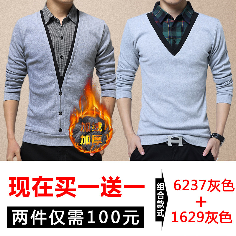 Color: C3 down 6237 grey +1629 grey