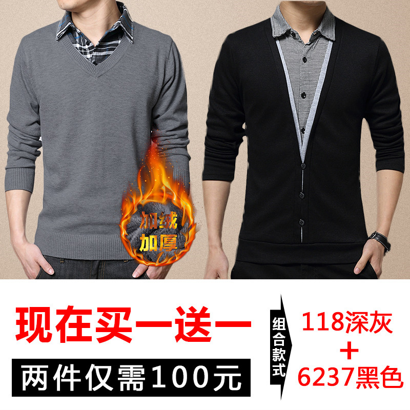 Color: B1 plus down 118 dark grays +6237 black