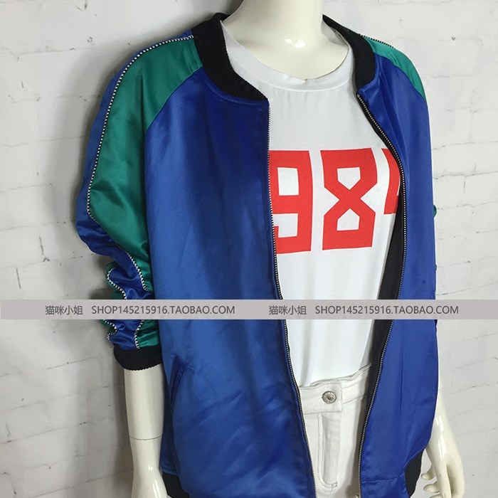 Color classification: Blue double-sided jacket