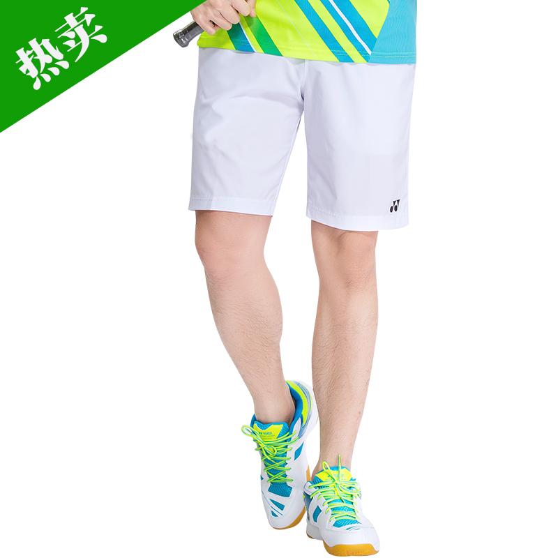 Цвет: мужской-048 шорты белый