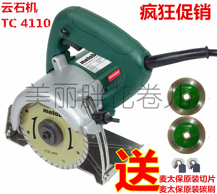 Цвет: Мраморная машина (отправка углерода кисти + 2 основных плитки)