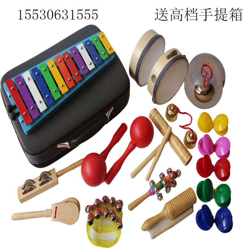 Цвет: Высокого класса чемодан набор 18 шт