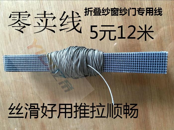 Цвет: Нулевая линия продажа 12 метров