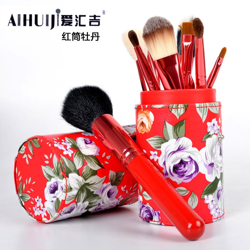 创鸿化妆品专营_爱汇吉品牌