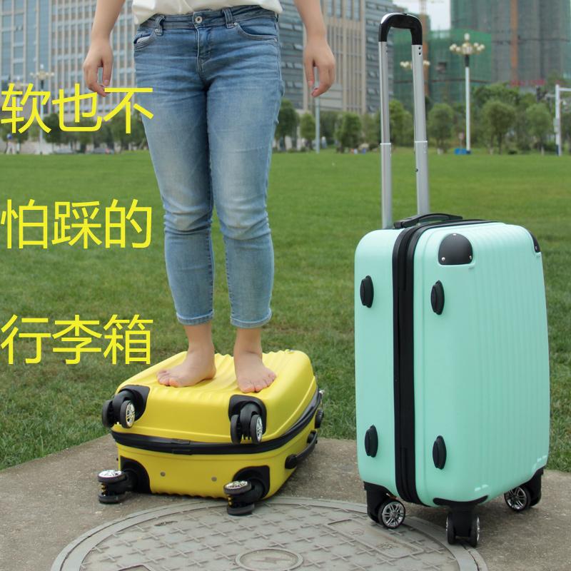 箱子行李箱拉杆箱万向轮女18寸20学生男24皮箱