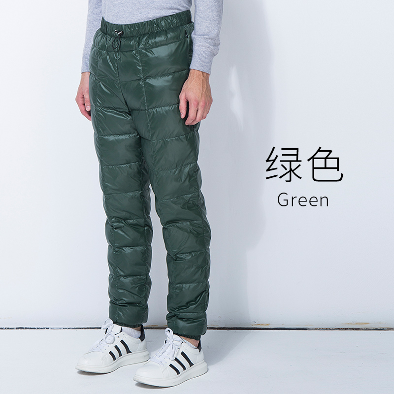 Color classification: Green