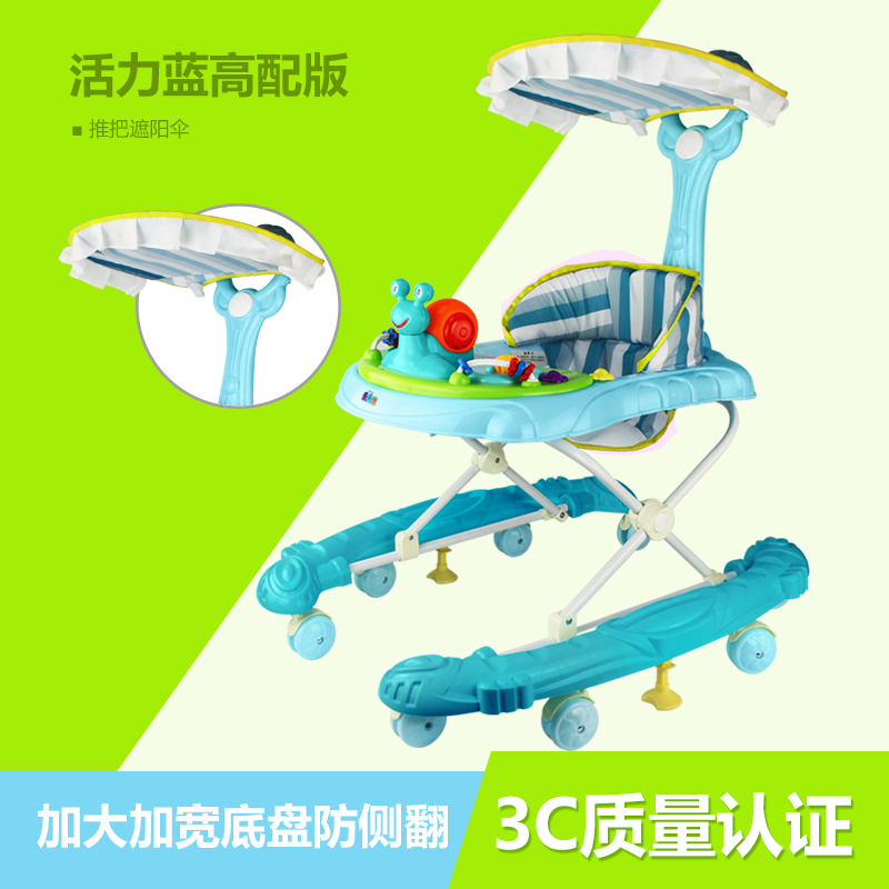 Цвет: Гао Пей пояса динамических сине-