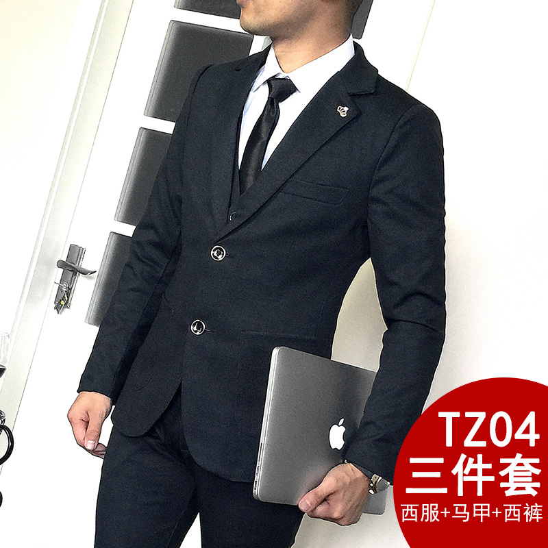 Color: Tz04 black ash three piece set
