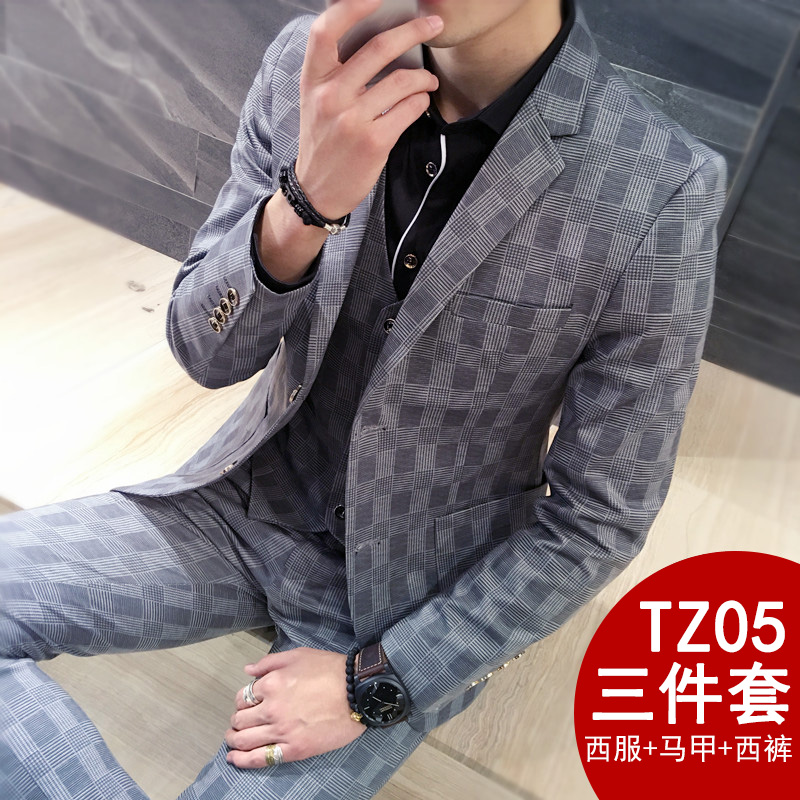 Color: Tz05 three piece set