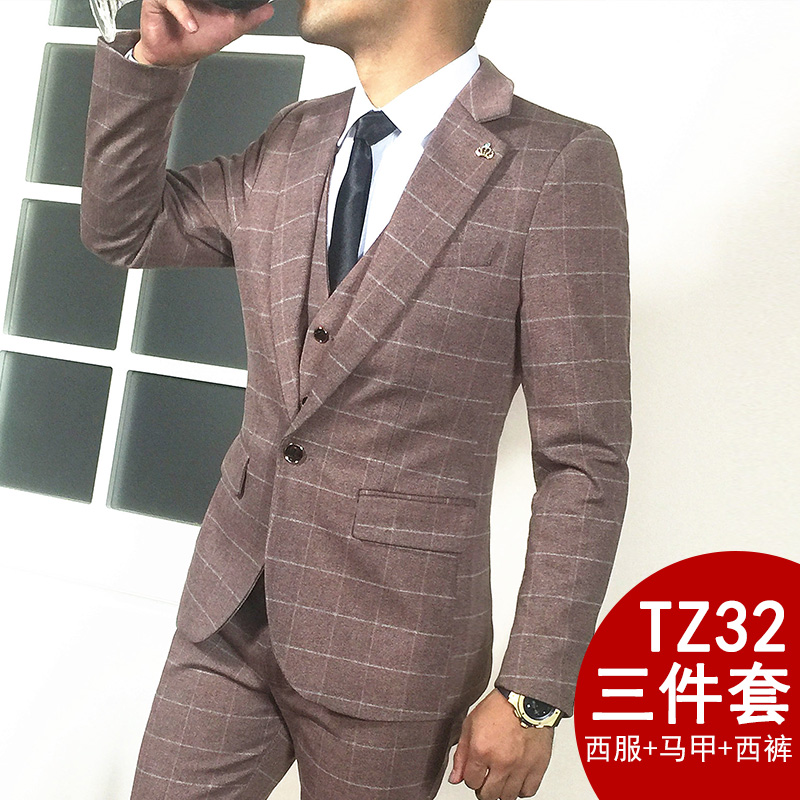 Color: Tz32 three piece set