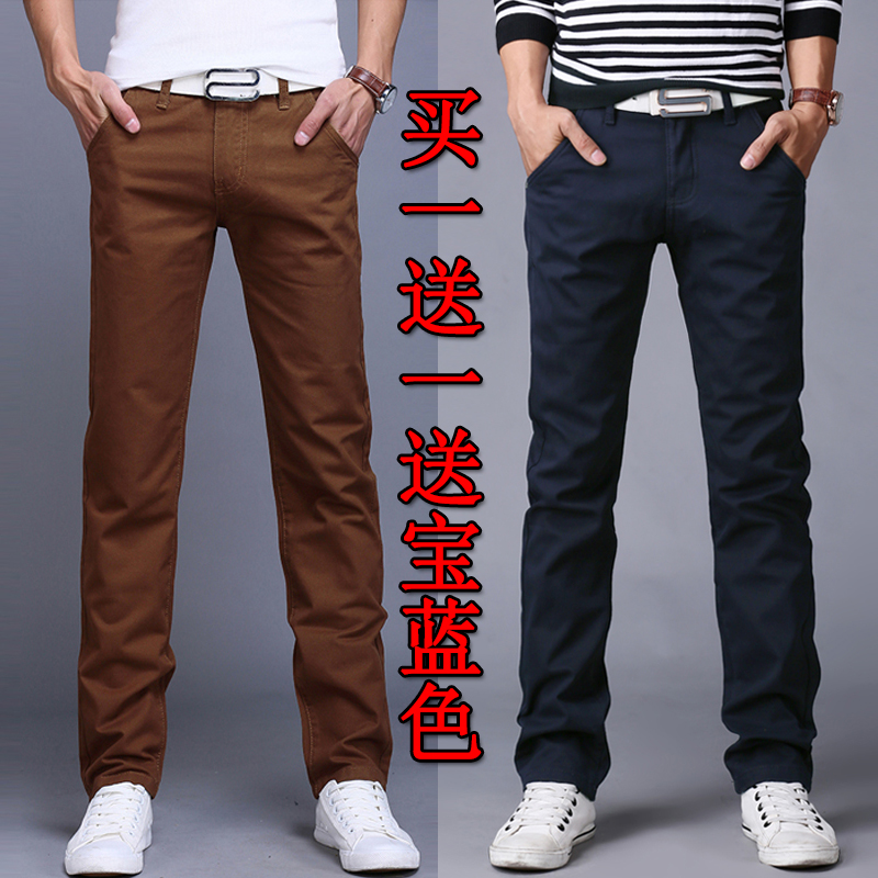 Color: 8006 Brown standing sent Royal Blue standing (send belt)