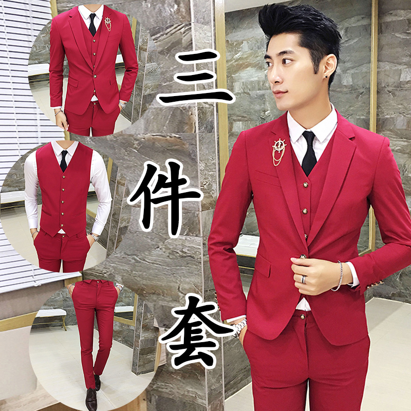 Color: Red three piece set