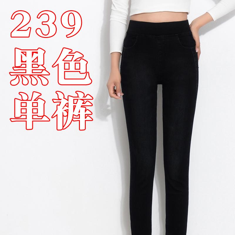 Цвет: 239 черные брюки упругие талии