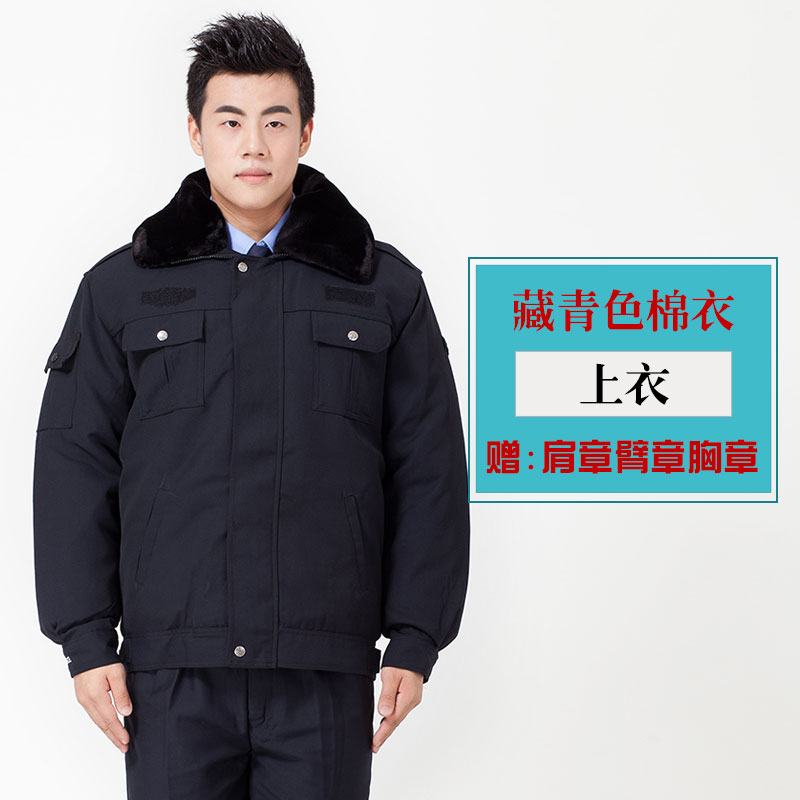 Color classification: Navy Blue Coat