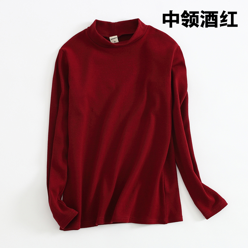 Main color: Bring wine red