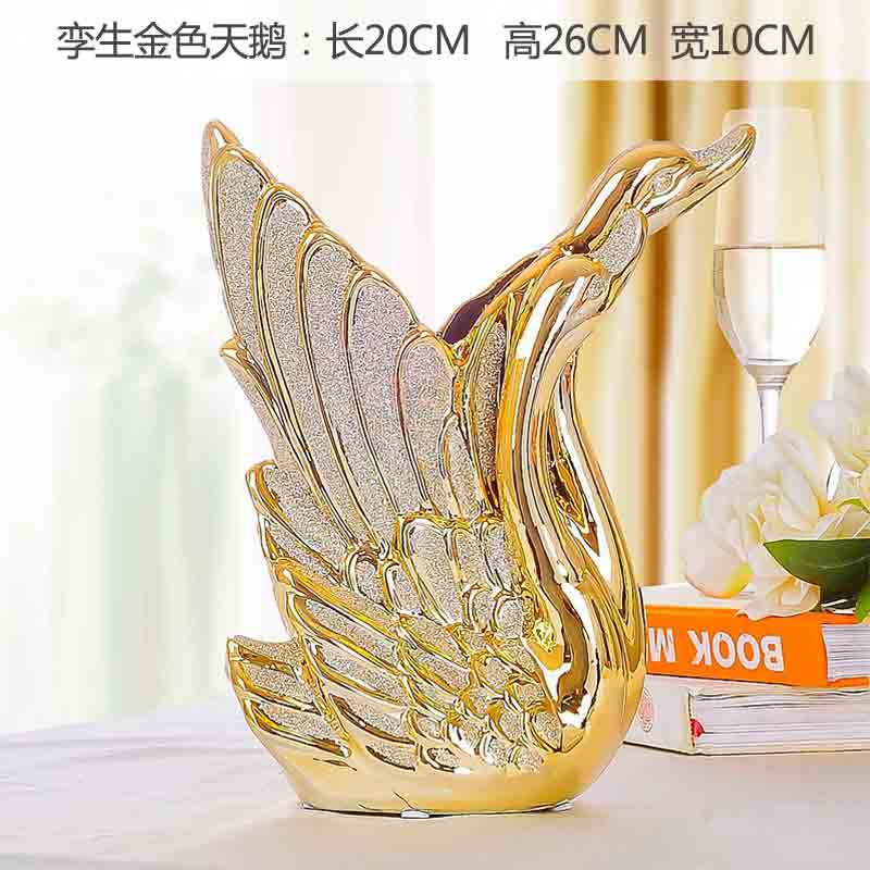 Цвет: 139 Золотой Лебедь